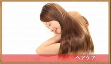 髪のエイジングケア ランキング エイジングケアが必要なのは肌だけじゃない!髪にも大切です